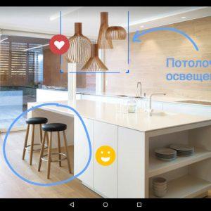 изнутри: Функция Sketch теперь и на Android