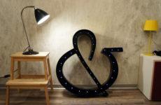 DIY: Как изготовить объемные световые буквы своими руками