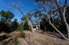 Австралия: Дом, которого нет