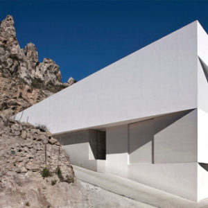 Испания: Белоснежный дом на склоне холма