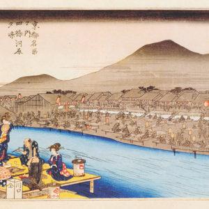 Влияние Фрэнка Ллойда Райта на японскую архитектуру: Часть 1