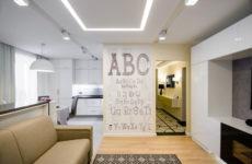 Квартира для молодой пары, любящей путешествия и гостей