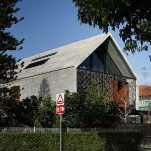 Сингапур: Дом с крышей из бетона и азбукой Морзе
